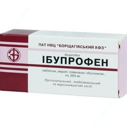 Изображение Ибупрофен таблетки  200 мг №50 БХФЗ