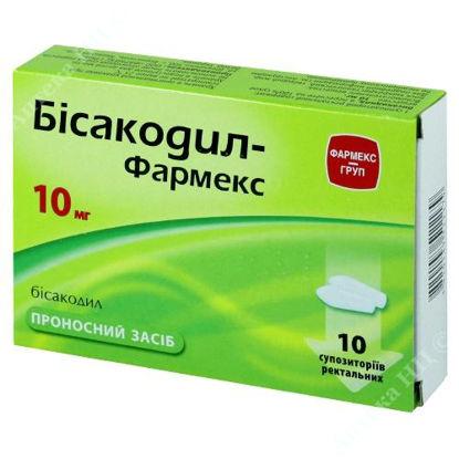Зображення Бісакодил-Фармекс супозиторії 10 мг №10 Фармекс