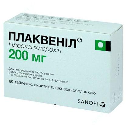 Изображение Плаквенил таблетки 200 мг №60