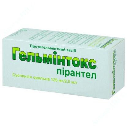 Зображення Гельмінтокс сусп. д/перорал. заст. 125 мг/2,5мл фл. 15 мл №1