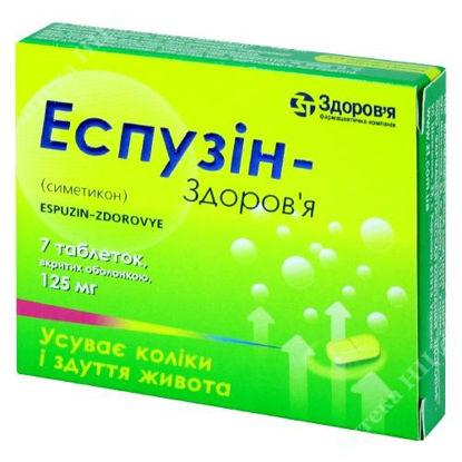 Зображення Еспузін-здоров'я табл. в/о 125 мг блістер в коробці №7