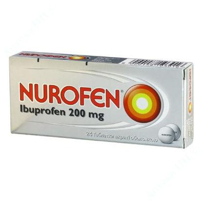 Изображение Нурофен Экспресс табл. п/о 200 мг №12 Реккет Бенкизер
