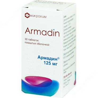 Зображення Армадін таблетки 125 мг №30