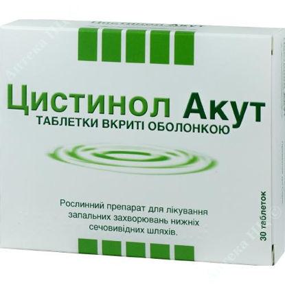 Зображення Цистинол Акут таблетки №30
