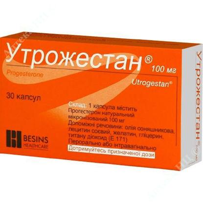 Изображение Утрожестан капс. 100 мг №30