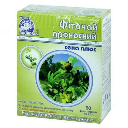 Зображення Фіточай Ключі Здоров'я 1,5 г фільтр-пакет  проносний сенна плюс №20
