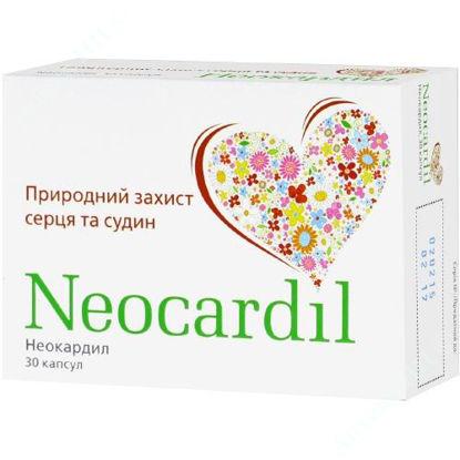 Зображення Неокардил капсули №30