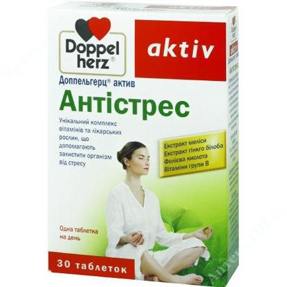 Изображение Доппельгерц актив антистресс табл. 375 мг №30