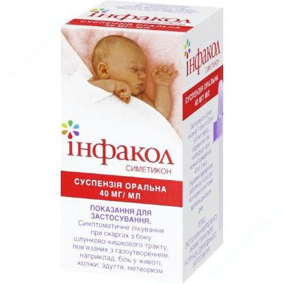 Изображение Инфакол суспензия оральная 40 мг/мл 50 мл №1