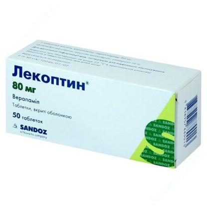 Зображення Лекоптин табл. в/о 80 мг №50