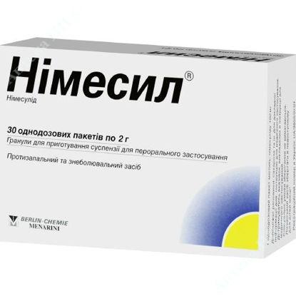 Изображение Нимесил гранулы для оральной суспензии 100 мг/2 г 2 г №30