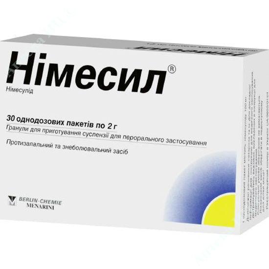Зображення Німесил гранули для оральної суспензії 100 мг/2 г 2 г №30