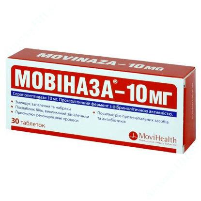 Зображення Мовіназа-10 мг табл. в/о кишково-розч. №30