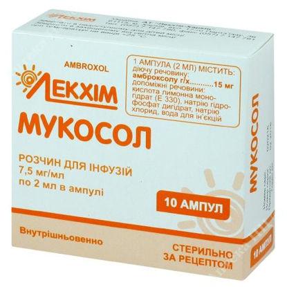 Изображение Мукосол раствор для инфузий 7,5 мг/мл 2 мл №10