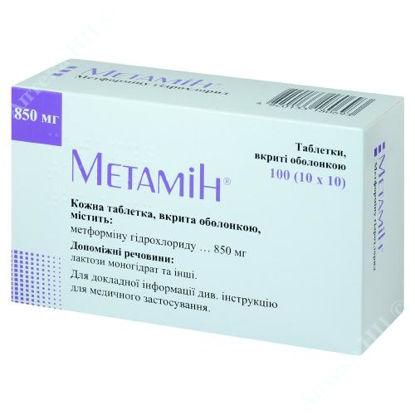 Зображення Метамін табл. в/о 850 мг №100