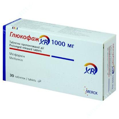 Зображення Глюкофаж XR таблетки 1000 мг №30 Асіно Україна