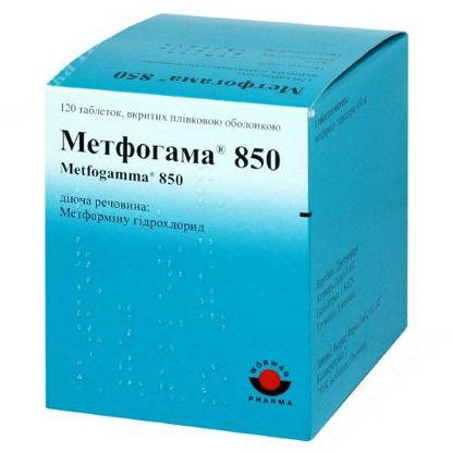 Зображення Метфогамма 850 таблетки 850 мг №120