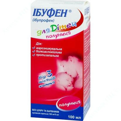 Изображение Ибуфен для детей клубника сусп. оральн. 100 мг/5 мл фл. пластик. со шприцом-дозат. 100 мл №1