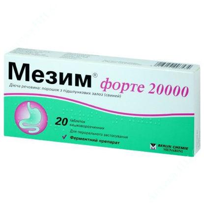Изображение Мезим форте 20000 таблетки №20
