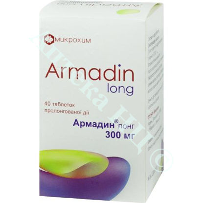 Зображення Армадін лонг таблетки 300 мг №40