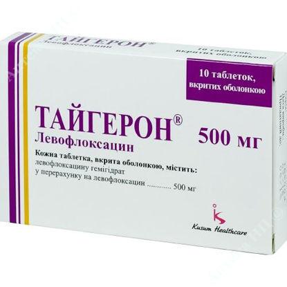 Зображення Тайгерон таблетки 500 мг №10