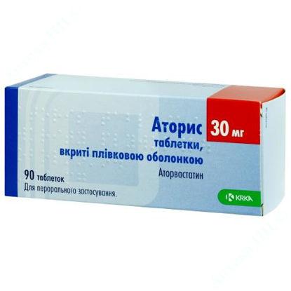 Изображение Аторис таблетки 30 мг №90