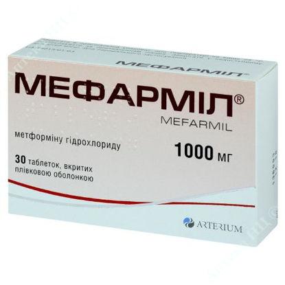Зображення Мефарміл таблетки  1000 мг №30 Артеріум
