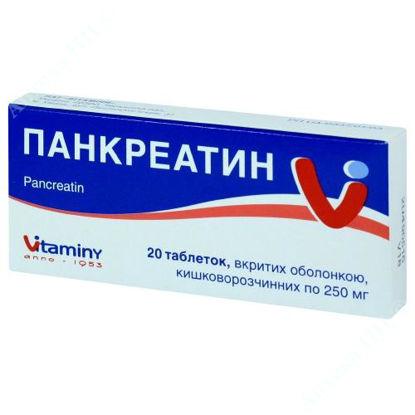 Изображение Панкреатин табл. п/о кишечно-раств. 250 мг блистер №20
