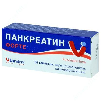 Изображение Панкреатин форте табл. п/о кишечно-раств. блистер №50