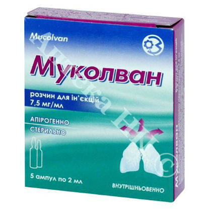 Изображение Муколван р-р д/ин. 75 мг/мл амп. 2 мл №5
