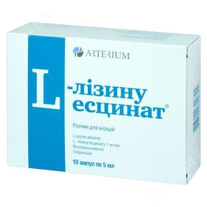 Зображення L-лізину есцинат розчин для ін'єкцій 1 мг/мл 5 мл №10
