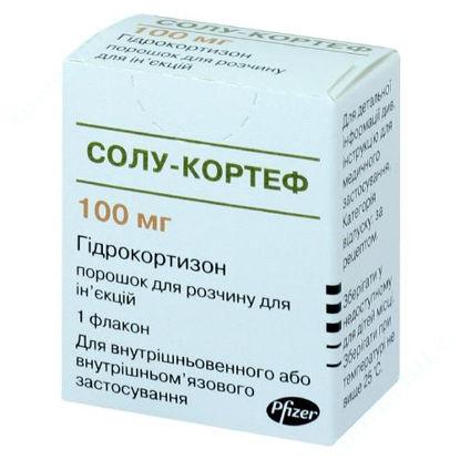Зображення Солу-кортеф пор. д/розчину д/ін. 100 мг фл. №1