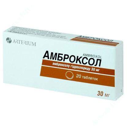 Изображение Амброксол таблетки 30 мг  №20 Артериум