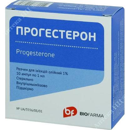 Изображение Прогестерон раствор масл. д/ин. 1 % амп. 1 мл №10