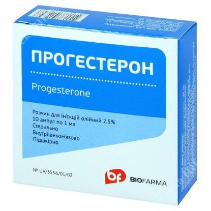 Изображение Прогестерон раствор масл. д/ин. 2,5 % амп. 1 мл №10