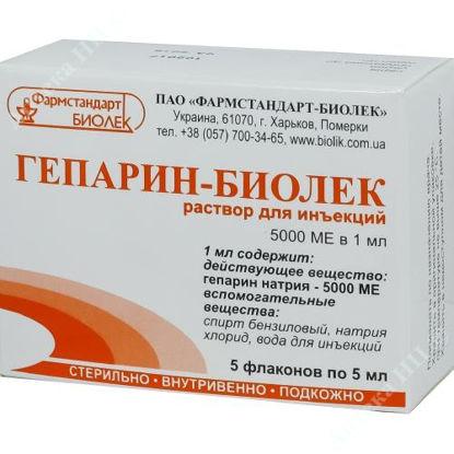 Зображення Гепарин-Біолік р-н д/ін. 5000 МО/мл фл. 5 мл №5