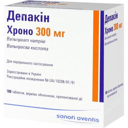 Изображение Депакин хроно 300 мг таблетки 300 мг №100