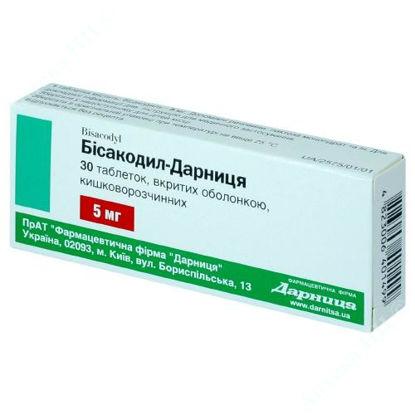 Зображення Бісакодил-Дарниця таблетки 5 мг №30 Дарниця