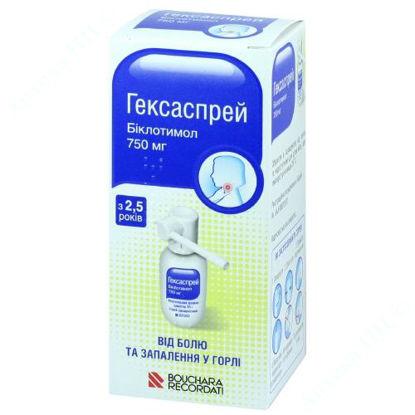 Зображення Гексаспрей спрей 750 мг/30 г 30 г №1