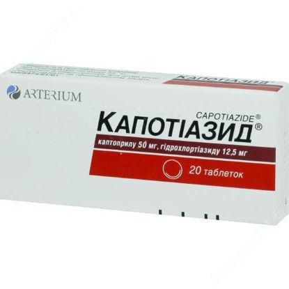 Изображение Капотиазид таблетки  №20 Артериум