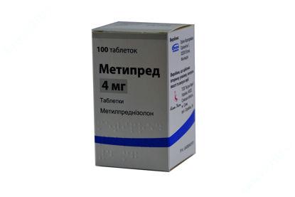 Зображення Метипред табл. 4 мг фл. №100