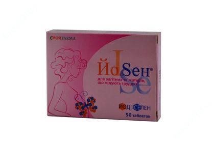 Зображення Йоsен д/вагіт./матерів/годують груддю табл. 79 мг №50