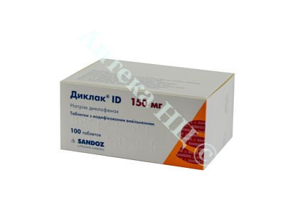Изображение Диклак ID таблетки с модиф. высвоб. 150 мг №100