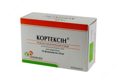 Зображення Кортексин ліофіл. д/р-ну д/ін. 10 мг фл. №10