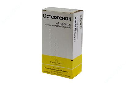 Изображение Остеогенон, таблетки №40