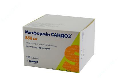 Зображення Метформін Сандоз табл. в/плів. оболонкой 850 мг блістер №120