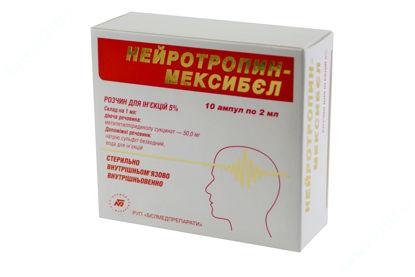 Зображення Нейротропин розчин для ін'єкцій 5 % по 2 мл №10