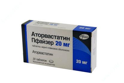 Изображение Аторвастатин Пфайзер табл. п/плен. оболочкой 20 мг блистер №30