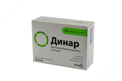 Зображення Дінар розчин д/ін. 50 мг/мл  2 мл №10 Фармак