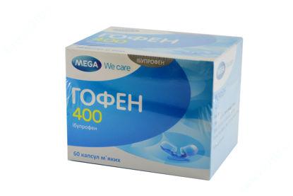Изображение Гофен 400 капсулы 400 мг №60